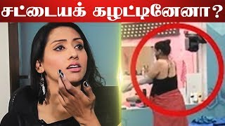 Why I Removed Shirt in front of Balaji | Vaishnavi Reveals | BIGG BOSS 2 | RS 11