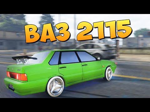 GTA 5 Mods : ВАЗ 2115 - ОБЗОР И КРАШ ТЕСТ