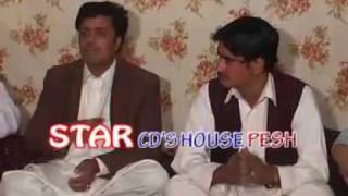 Nihar Ali And Aliyas New Pashto Tappy 2010