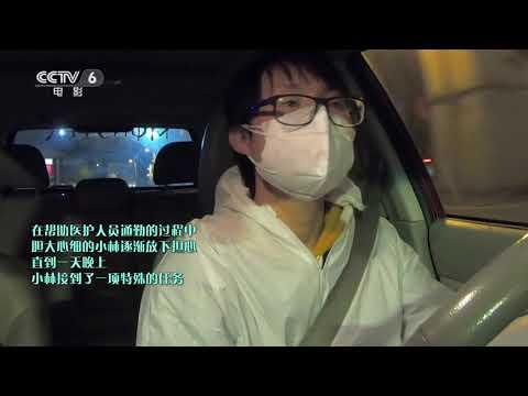 武汉日记拍摄者志愿者小林:不忍心看到疑似患者步行回家|最美的平凡【新冠肺炎防控狙击战报道|20200305】
