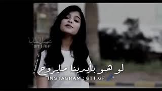 العاصوف    ايان عادل    2019