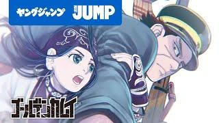 """マンガ大賞2016受賞! """"面白い""""だけを詰め込んだ、生命震わす弩級エンタ..."""