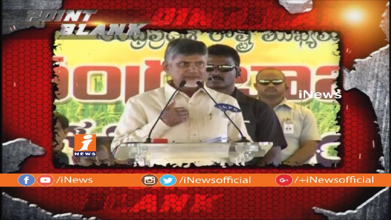CM Chandrababu Naidu Reacts On Non Bailable Arrest Warrant In Babli Case