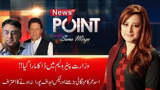 Asad Umer Admitted Economic Failure In National Assembly | News Point | 24 April 2019