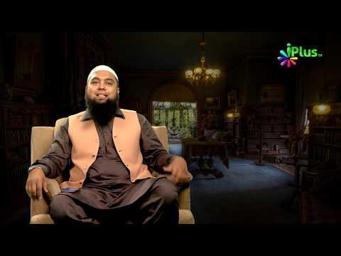 Islam, Science Aur Muslim Scientist Ep 07 By Er. Mohammad Yusuf Khan - IPlus TV