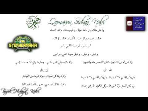 Teks Qomarun Sidnan Nabi - Ahbaabul Musthofa (Gus Wahid) Suluk + MP3