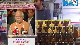 Desh Videsh Tv - Swadeshi Mela Organised | Chandigarh News
