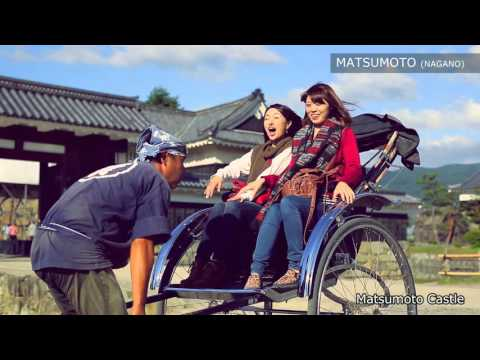 【2D1N:East Japan By Rail(shinkansen)】Obasute, Matsumoto, Nagano, Obuse 1泊2日:新幹線で行く東日本の旅①