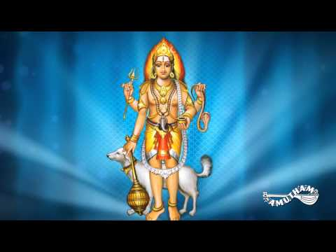 Sri Kala Bhairava Dhiyanam-  S P  Balasubramaniyam - Sri Ashta Bhairavar