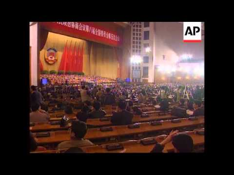 China - Opening session of CPPCC