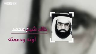 كيف دعمت قطر خالد شيخ محمد العقل المدبر لهجمات 11 سبتمبر