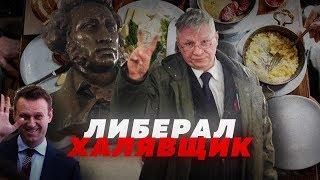СЕРГИУШ МАНЖИЕВСКИЙ - ФРИК,