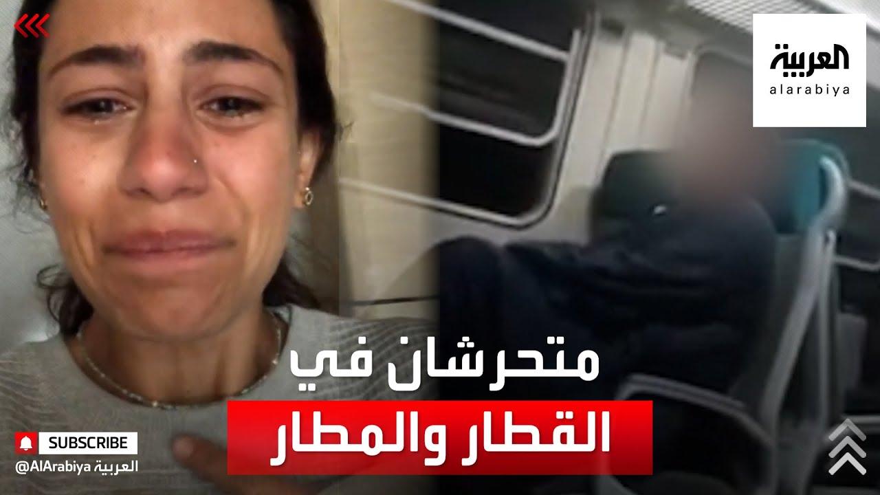 جريمتا تحرش جديدتان تهزان الشارع المصري  - نشر قبل 2 ساعة