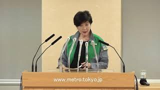 東京都災害対策本部の設置(知事記者会見)(令和元年10月12日)