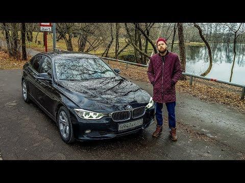 BMW F30 с пробегом 106 тысяч. Не ломается, ну просто ПОВЕЗЛО!