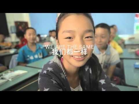 What is our Inclusive Program in China?