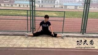 功夫者-超强韧带练习