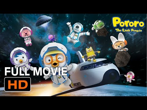 💫The Pororo Movie - Pororo's Exciting Space Adventure!! | Space Adventure Movie | Kids Movie