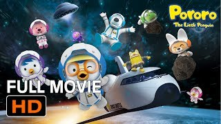 Video 💫The Pororo Movie - Pororo's Exciting Space Adventure!! | Space Adventure Movie | Kids Movie download MP3, 3GP, MP4, WEBM, AVI, FLV Juli 2018