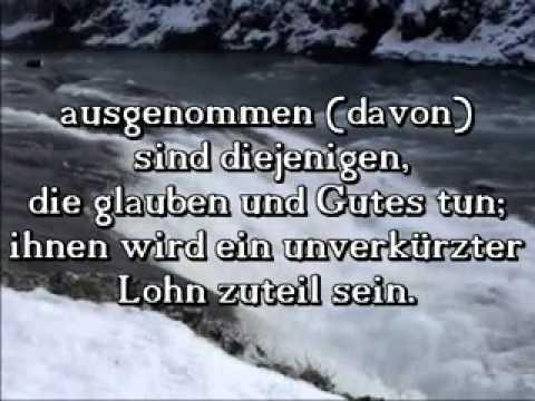 Koran Suren 85 -114 Wunderschön rezitiert Deutscher Untertitel Muhammad Ayyub