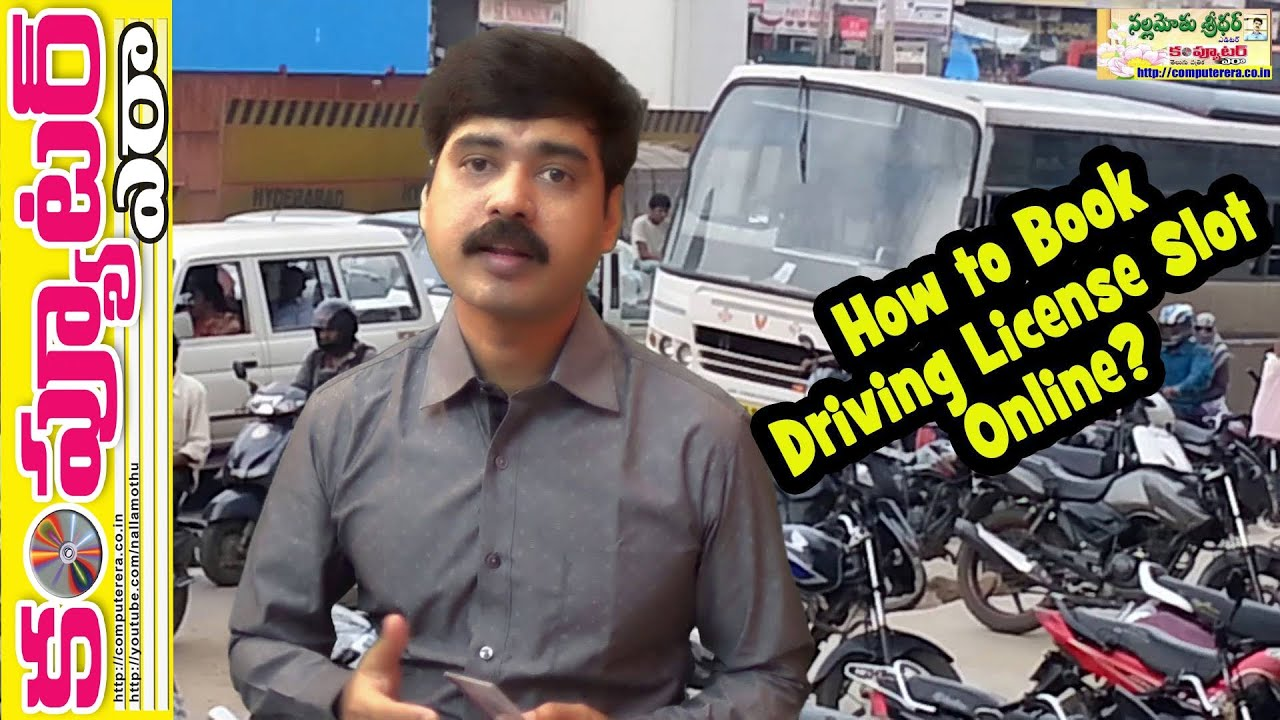 Online slot booking for renewal of driving licence
