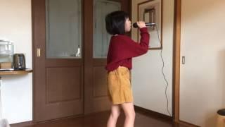 【歌ってみた】superfly/99【小学生】9歳