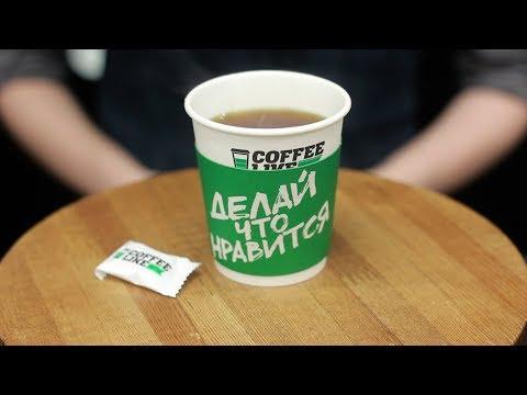 Франшиза Coffee Like. Как это работает | на июнь 2017 |