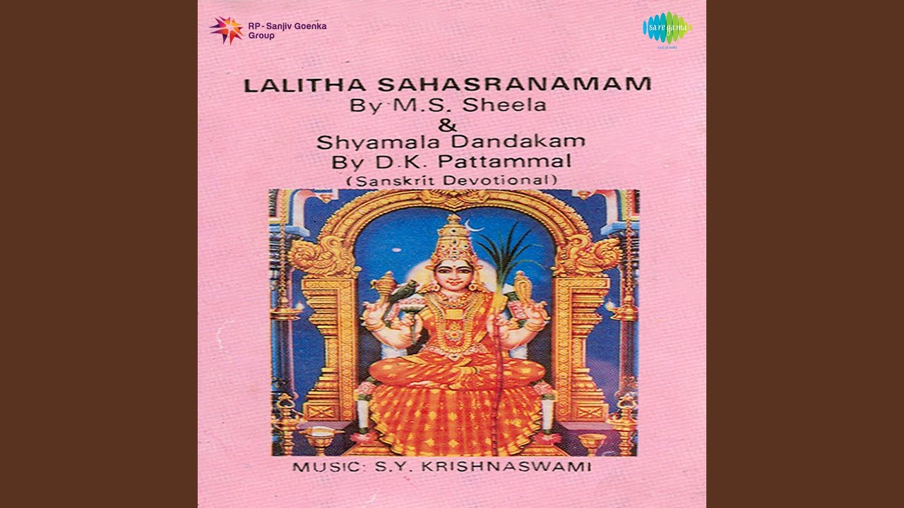 Sri Lalitha Sahasranama Stotram (Sivananda Vijayalakshmi) Songs Mp3Mad.Com