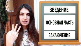 Тренировка словарного запаса / LIVING IN A BIG CITY  / английский язык для продолжающих