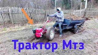 Трактор мтз 09 ремонт Тормозов прицепа Возим удобрения на огород 2020.