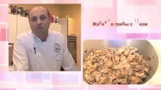 рецепт вкусного курника от Ильи Лазерсона