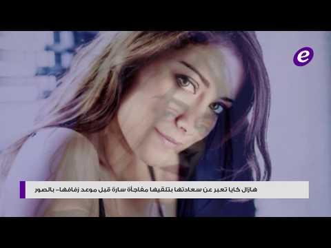 """موجز """"الفن"""": تركي آل الشيخ يتجاهل محمد عبده ويحرجه.. وهذا سعر فستان إليسا"""