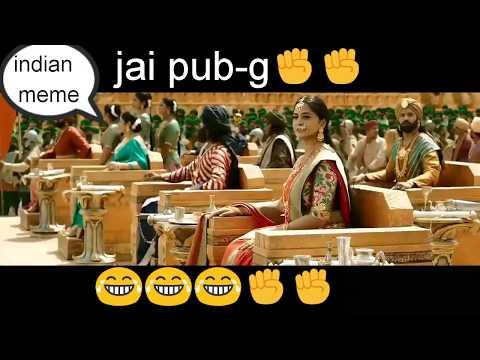 Jai Pubg With Bahubali | 😂😂😂 | Pubg Lover/fans | Indian Meme