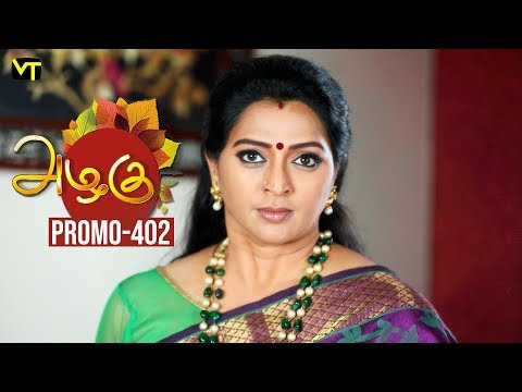 Azhagu Promo 18-03-2019 Sun Tv Serial  Online