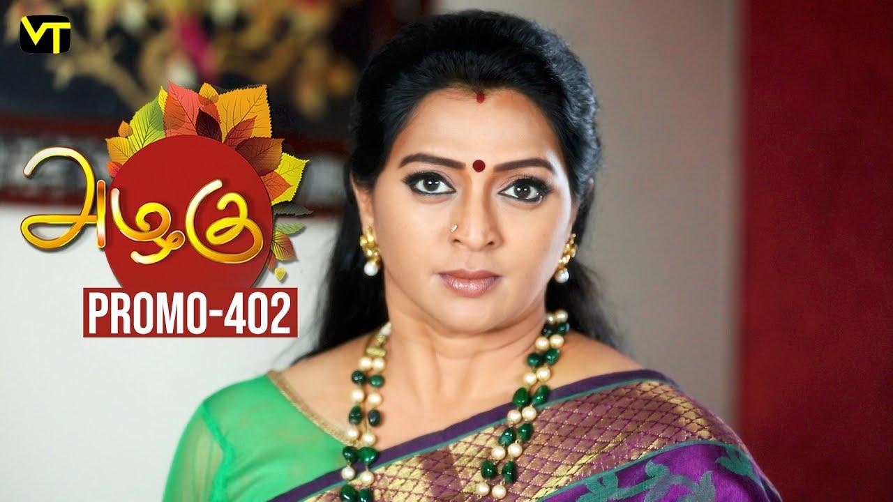 Azhagu Tamil Serial   அழகு   Epi 402 - Promo   Sun TV Serial   18 Mar 2019    Revathy   Vision Time