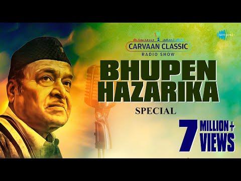 Weekend Classics Radio Show | Bhupen Hazarika | ভূপেন হাজারিকা স্পেশাল | Kichhu Galpo, Kichhu Gaan