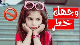زينة وسيم عواد Zeana Wassem Twitter