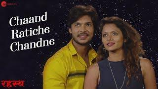 Chaand Ratiche Chandne Rahasya Lucky B Rutuja S Rakesh B & Swati P Prem K & Yamini C