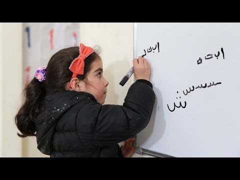 EduApp4Syria: Learn Arabic letters through fun, engaging games