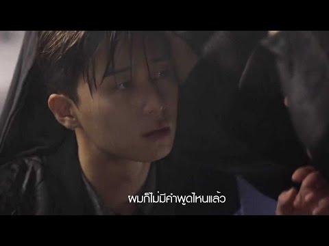 [THAISUB] Ki Hyun (Monsta X) - One More Step(한 걸음 더) (Ost.she Was Pretty)