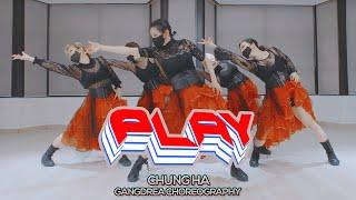청하(ChungHa) - Play : Gangdrea …