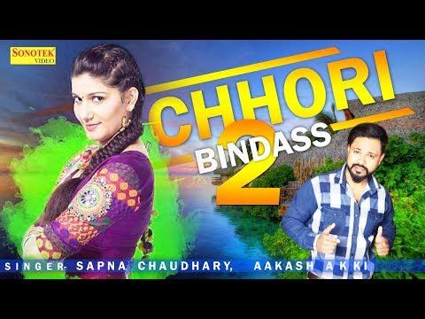 Haryanvi Song | Chhori Bindass 2 | छोरी बिंदास हिट्स के बाद आकाश अक्की का दूसरा गाना Sapna Chaudhary