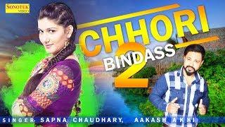 Haryanvi Song   Chhori Bindass 2   छोरी बिंदास हिट्स के बाद आकाश अक्की का दूसरा गाना Sapna Chaudhary