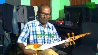 এমন দোতারার সুর জীবনে শোনেন নি!   মন মুগ্ধ করা সুর   Bangla folk music with dotara
