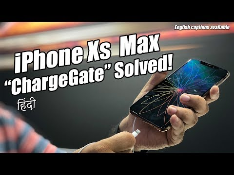 How To Fix ChargeGate issue on iPhone Xs & iPhone Xs Max in Hindi