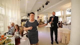 Свадебный Банкет. Анечка и Данечка. 2017