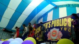 achievers PUBLIC SCHOOL lohta Varanasi