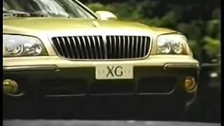 Hyundai Grandeur XG 1998 commercial (korea)