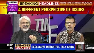 Where do India & Pakistan stand after 72 years? Tahir Gora & Anis Farooqui @TAG TV