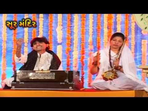 પાંચ પચ્ચીસ ના ઝગડામાં  મારો | Paach Pachchis Na Jagadama Maro | Kamlesh Barot | Gujarati Bhajan